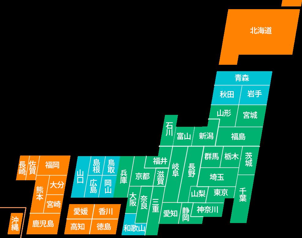 時間指定日本地図