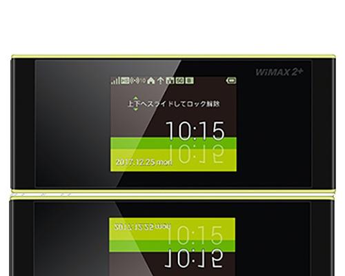 au WiMAX W05